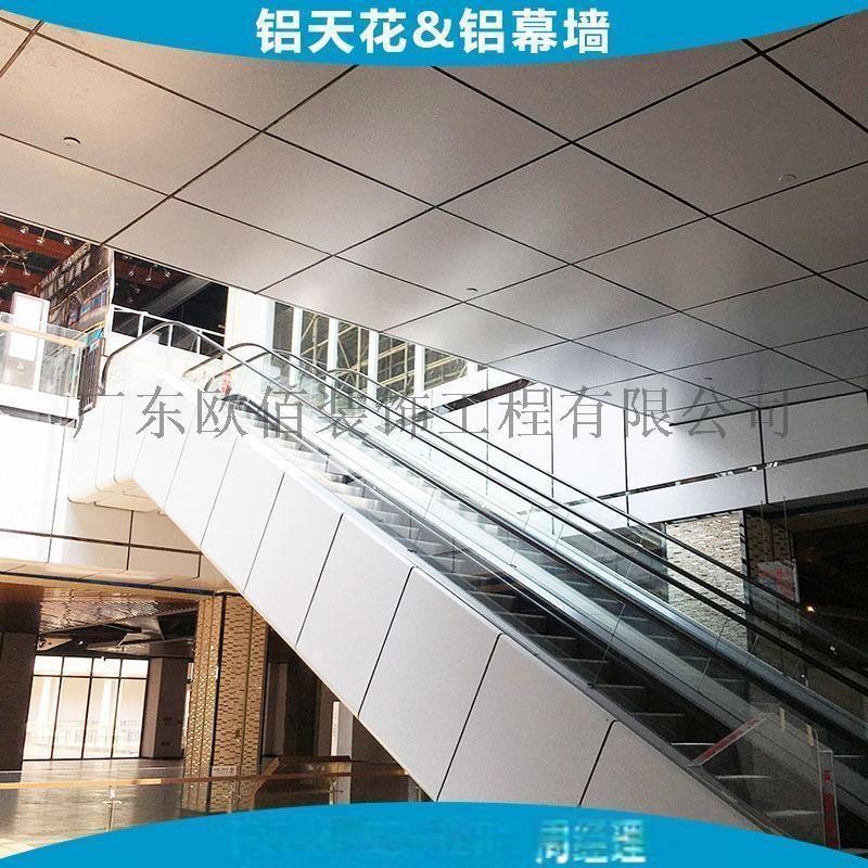 自动扶梯装饰喷涂铝单板 商场扶梯造型装饰哑白色冲孔铝单板101485615