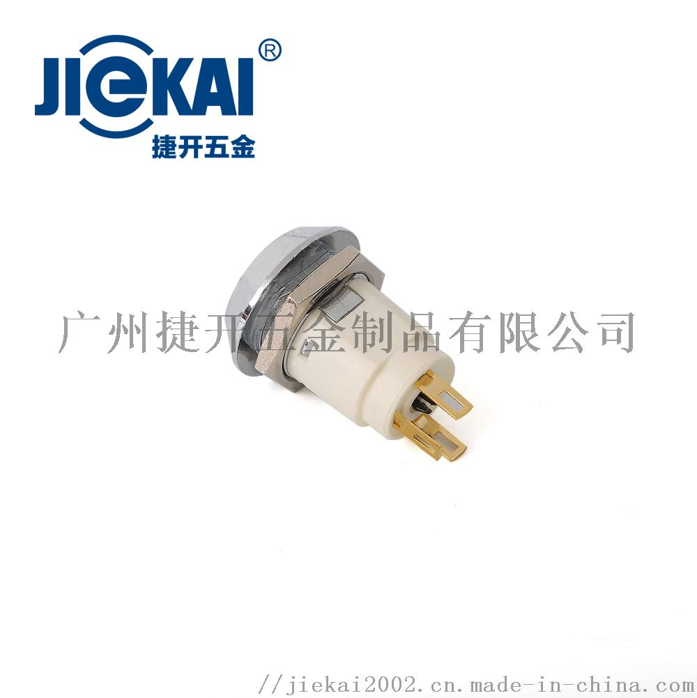 JK003-1-001主.jpg