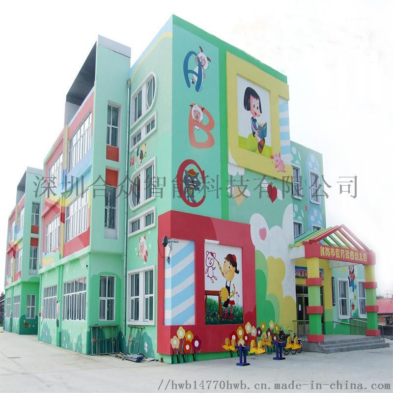 自动3d墙体彩绘机立体背景墙喷绘户外广告打印867363355