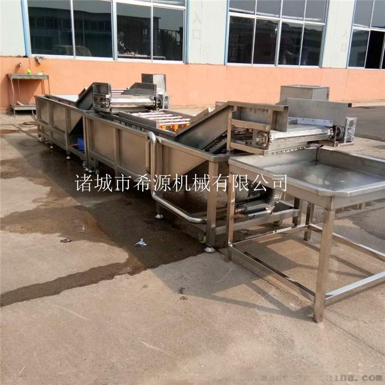 多功能花生去泥清洗机 不锈钢花生清洗风干加工设备102794192