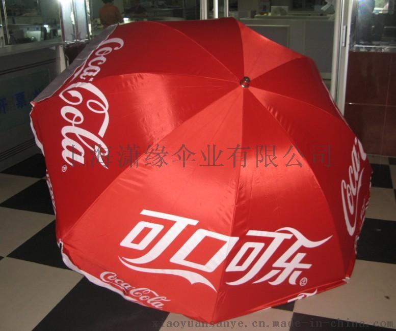 双骨户外广告伞太阳伞、加强双骨架户外遮阳伞47219572
