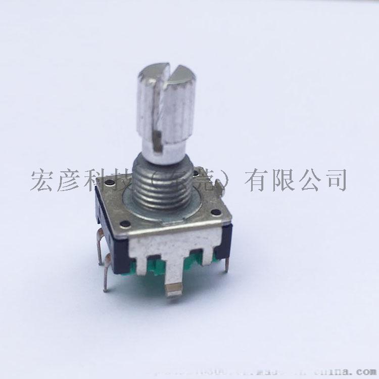 EC12旋轉編碼器5腳帶開關塑膠柄音量旋鈕782494482