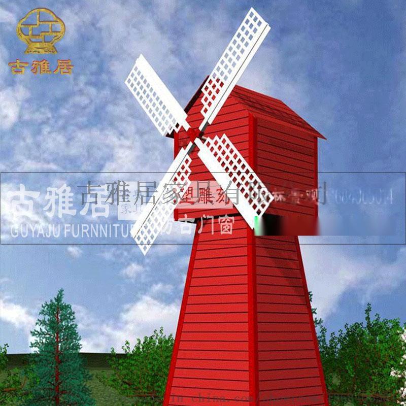 風車010.jpg