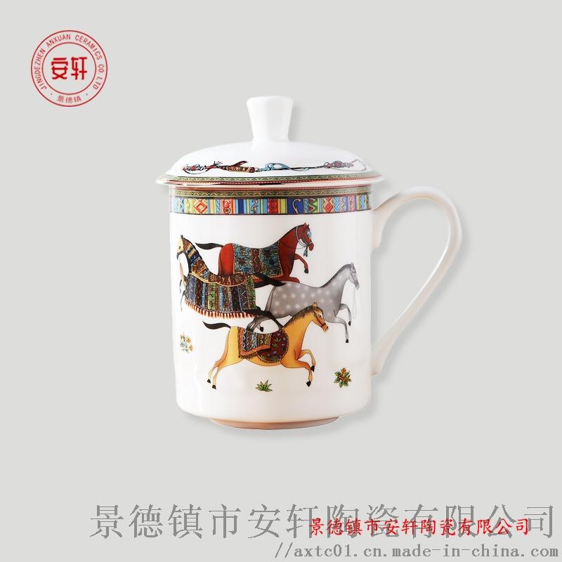 创意礼品陶瓷茶杯1.jpg