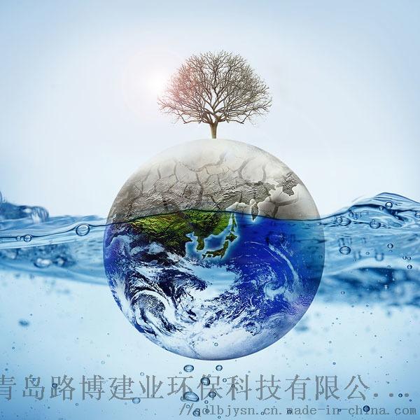 智能LB-8000G便携式水质采样器90579792