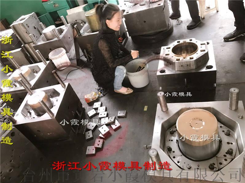 机油桶模具厂家 (11).jpg