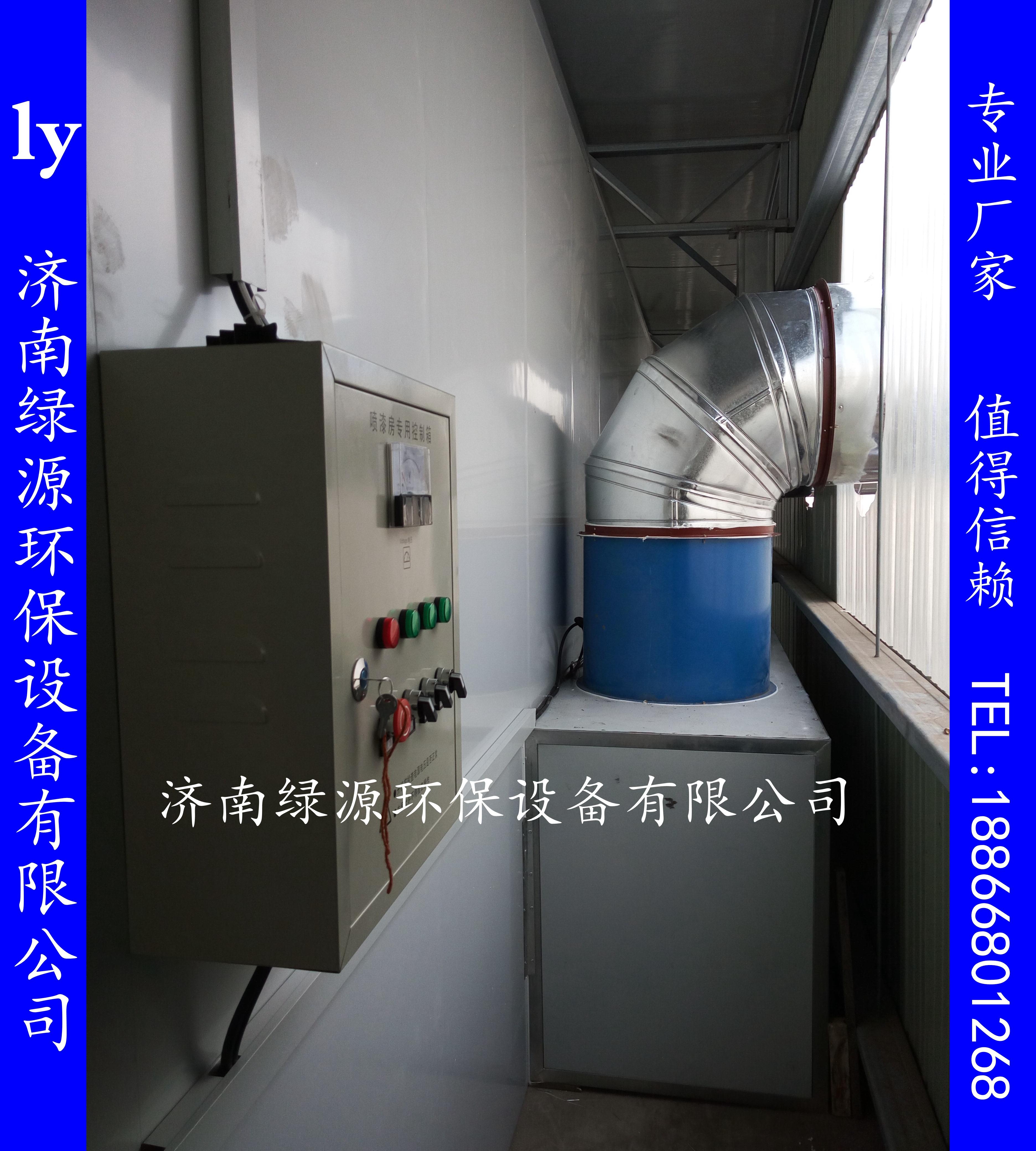 IMG_20150403_105057.jpg