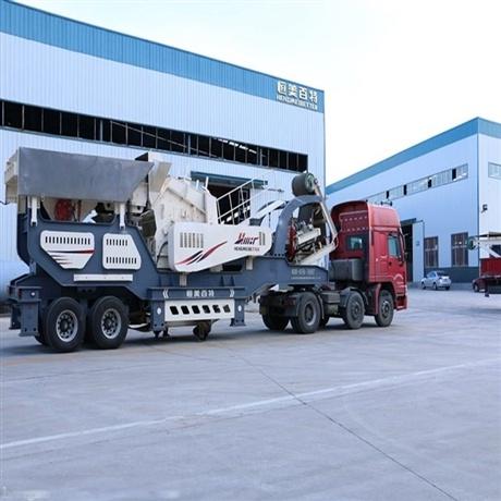 石灰石移动式破碎机 建筑垃圾移动破碎站 石料厂嗑石机分期付款774476372