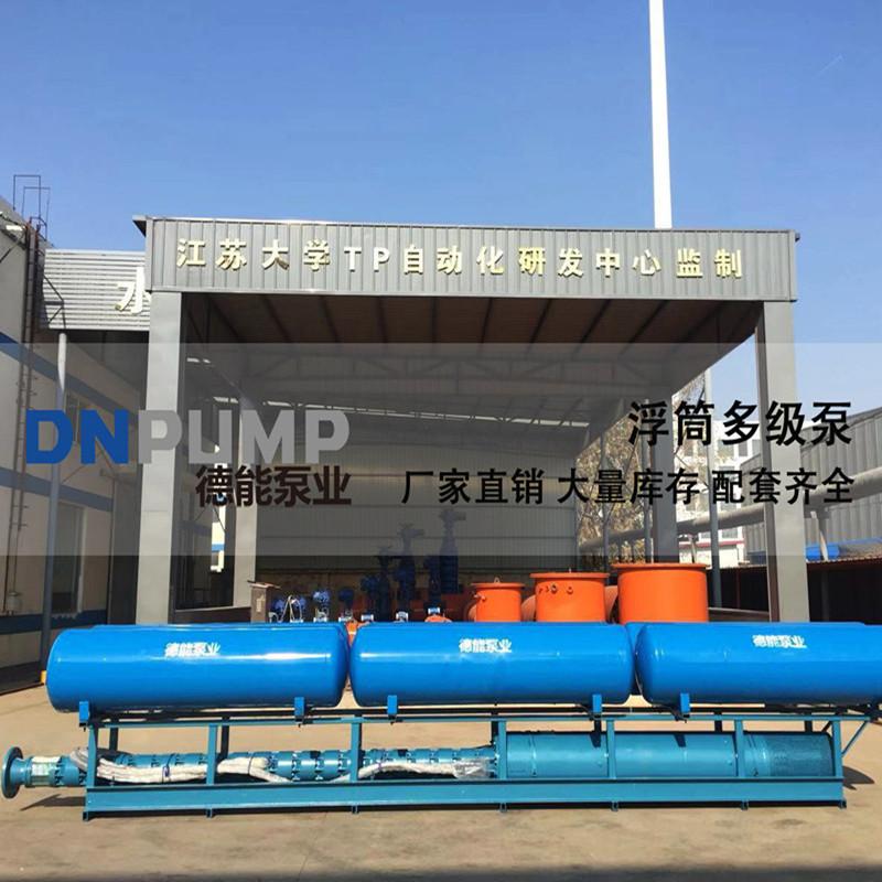 高扬程漂浮潜水泵生产厂782589972