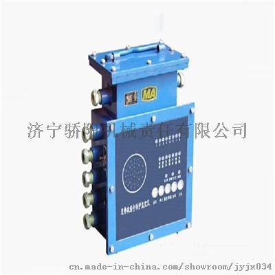 KHP159综保装置.jpg