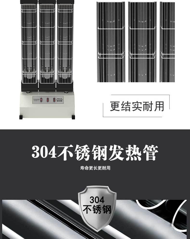 DQN-3G (6).jpg