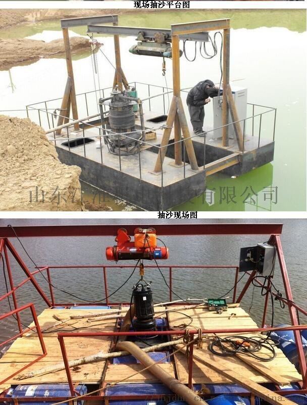 長江通用設備鉸刀吸抽沙泵臥式耐磨鉸刀陸地吸沙泵770553452