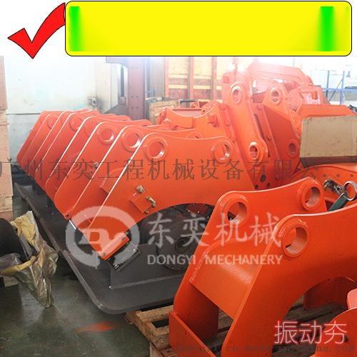 大中小挖掘机振动夯、液压平板夯、夯实回填土设备765816425