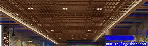 木纹铝格栅吊顶效果图 铝格栅天花 木纹铝格栅厂家