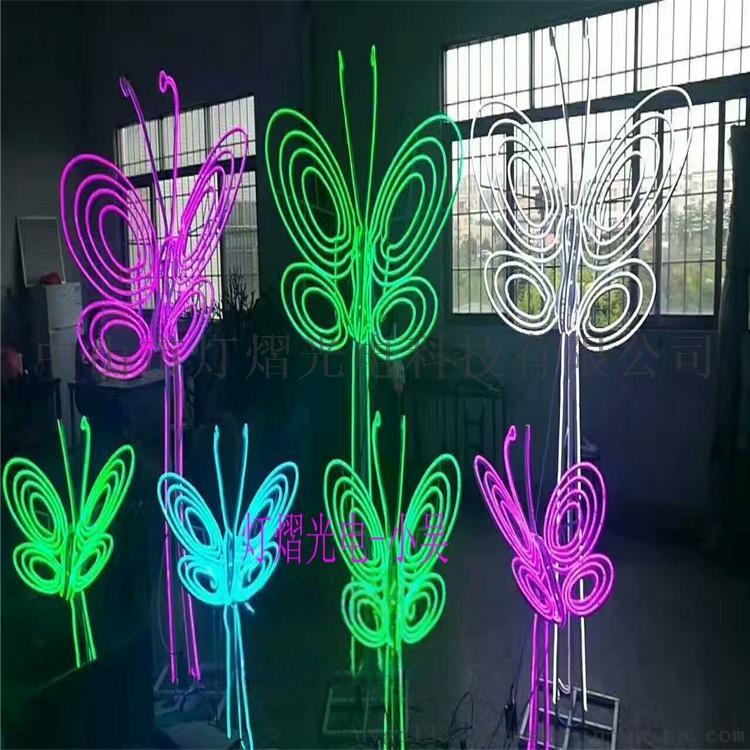 古鎮燈光節 led水母造型燈 光纖地插燈60541265