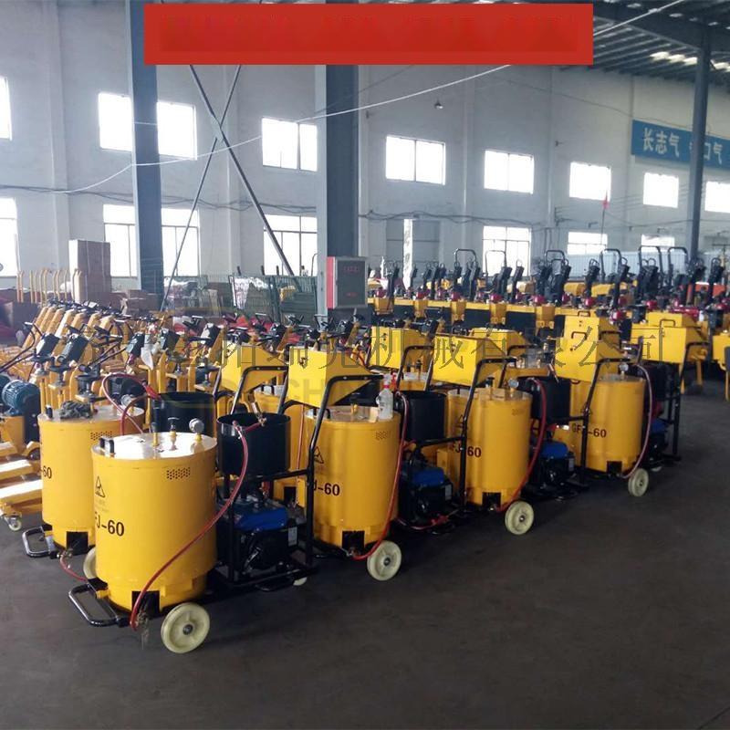 瀝青灌縫機廠家推薦使用60升馬路灌縫機出口東南亞734679292