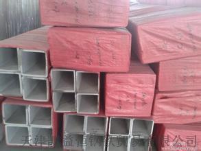 TP304无缝方管 S30408不锈钢方矩管价感人103558785