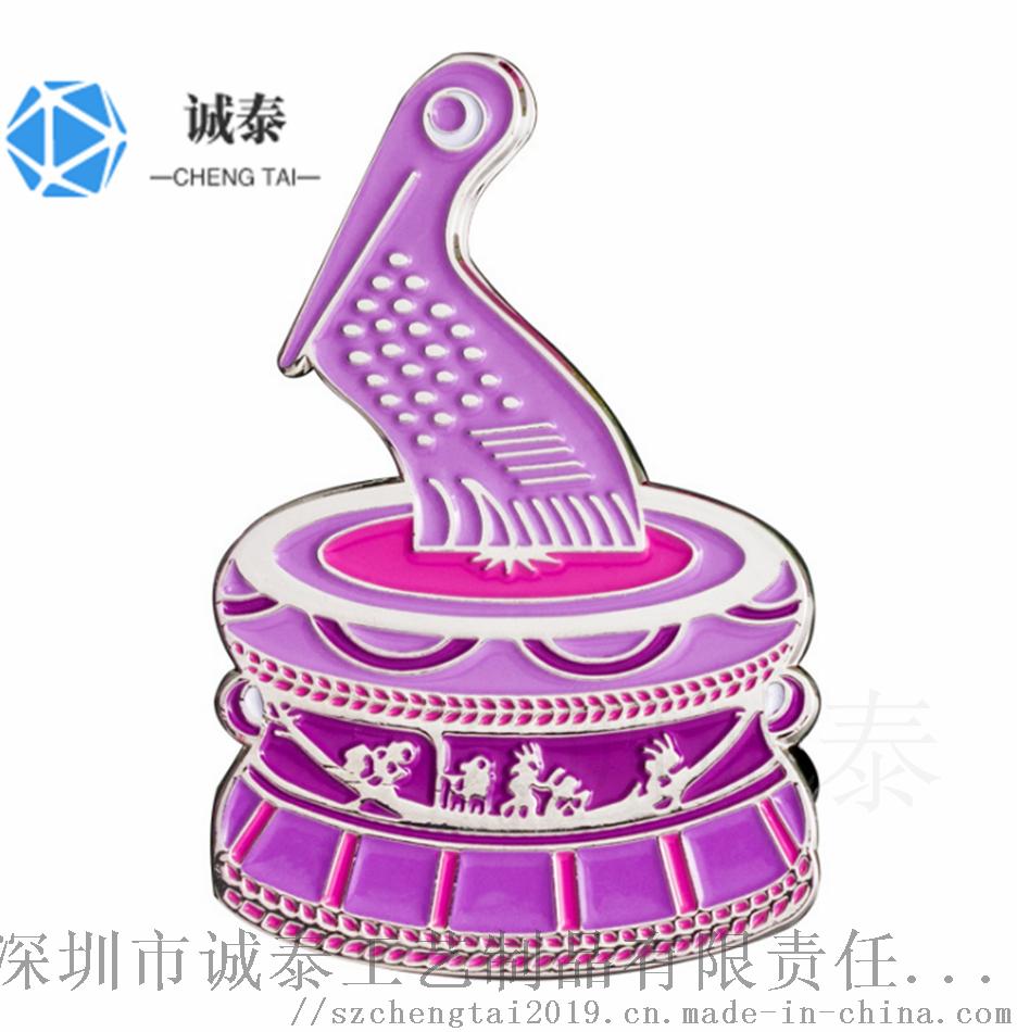 湖南年會徽章定製/活動年終會胸章/鍍金司微生產廠127048055