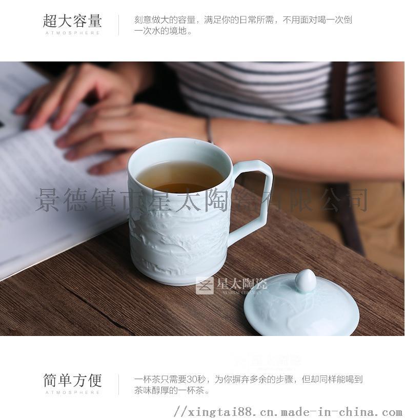 手工雕刻茶杯1-19 副本.jpg