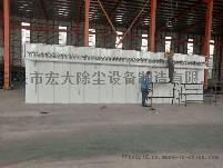 建材厂除尘器 水泥罐除尘器 1吨-2吨电炉除尘器120468922