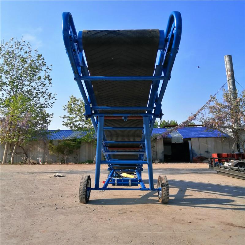 撫順玉米芯裝車輸送機 定製1米寬頻式輸送機Lj8117738052