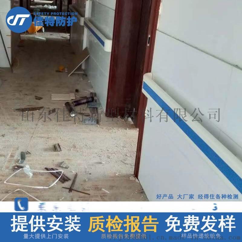 医院老人院靠墙扶手走廊专用防撞扶手850918815
