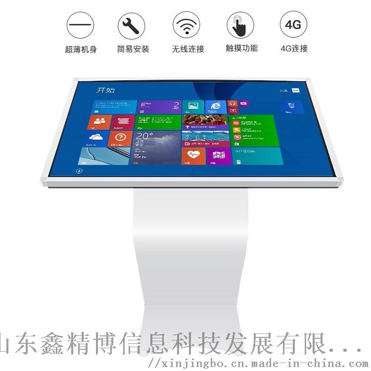 安卓觸摸一體機_Windows觸摸一體機廠家直銷826620112