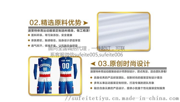 運動短袖T恤定製跑籃服速乾透氣漸變跑步健身運動服134955195