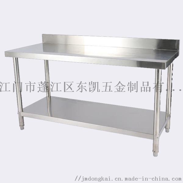 不锈钢厨房工作台厂家定制厨房置物架867541195