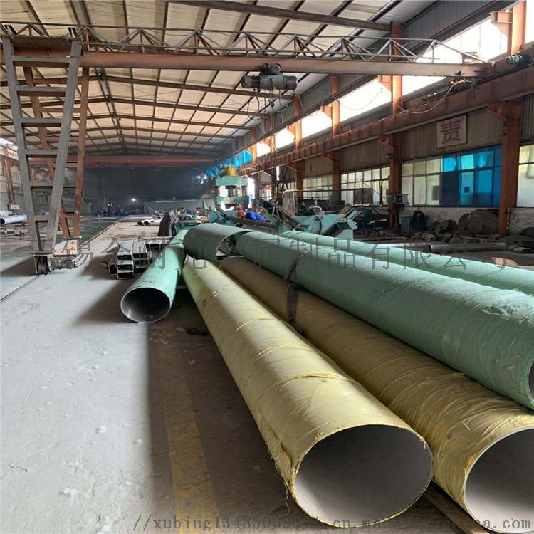 非标可定制耐腐蚀性超大口径201不锈钢焊管126531952