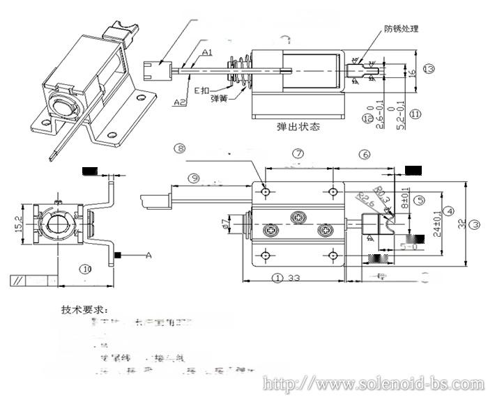 BS-K0730S-20