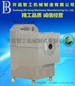 广东智工汇保厂家DCCZ 5-4多功能电磁炒货机58589025