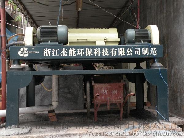 皆能LWJ电厂脱硫废水处理设备,污泥脱水机764094542