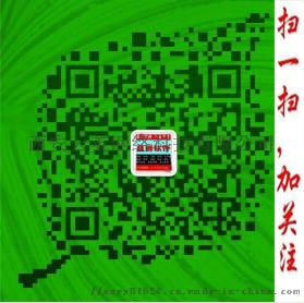 QQ截图20170422154947_副本.png