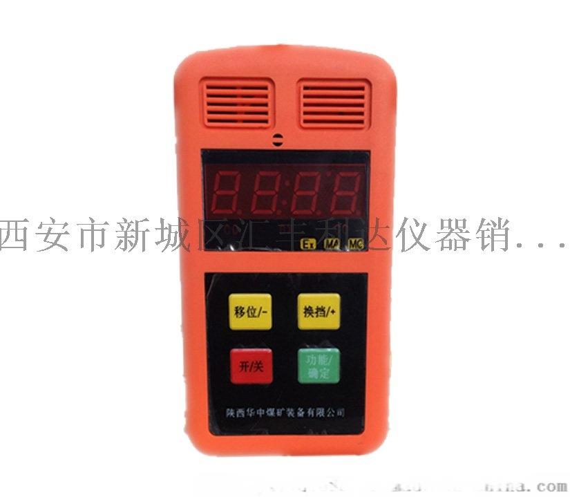 西安压缩氧气自救器13659259282770525925