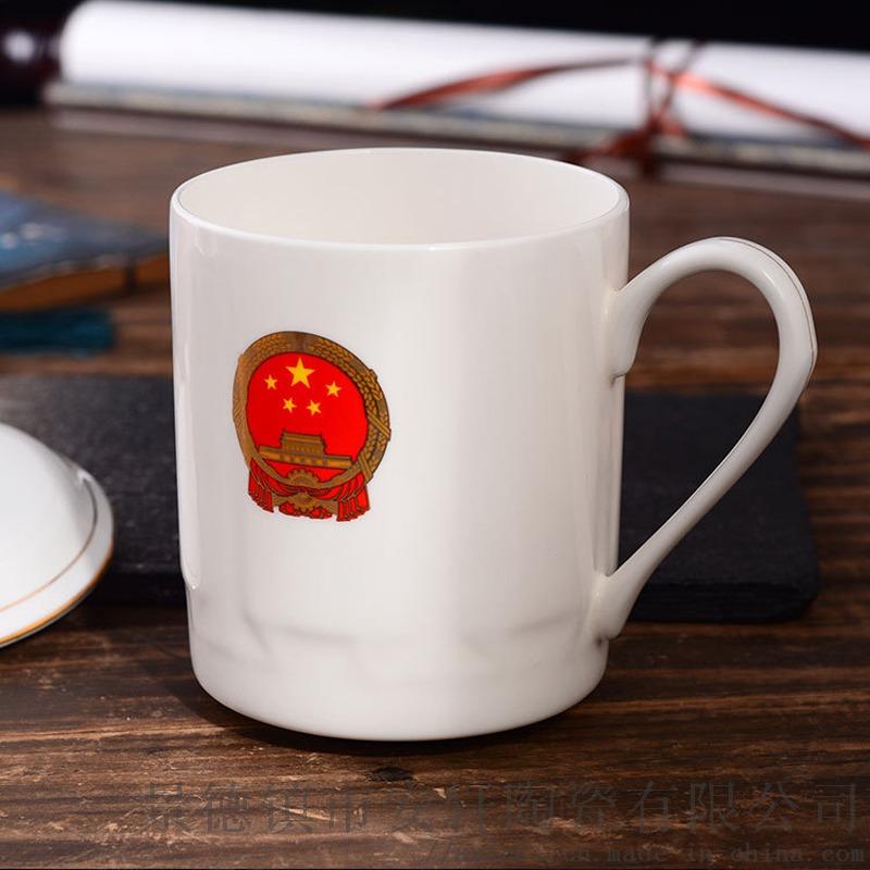 陶瓷水杯礼品厂家6.jpg