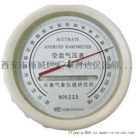 西安哪里有卖空盒气压表13891919372764724722