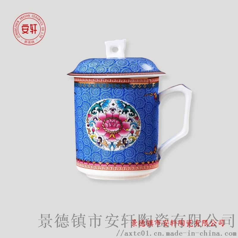 陶瓷茶杯生产厂家5.jpg