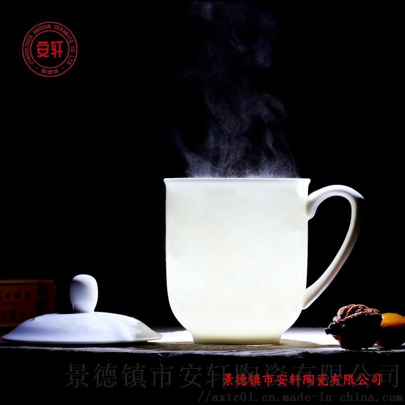 员工礼品定制茶杯4.jpg