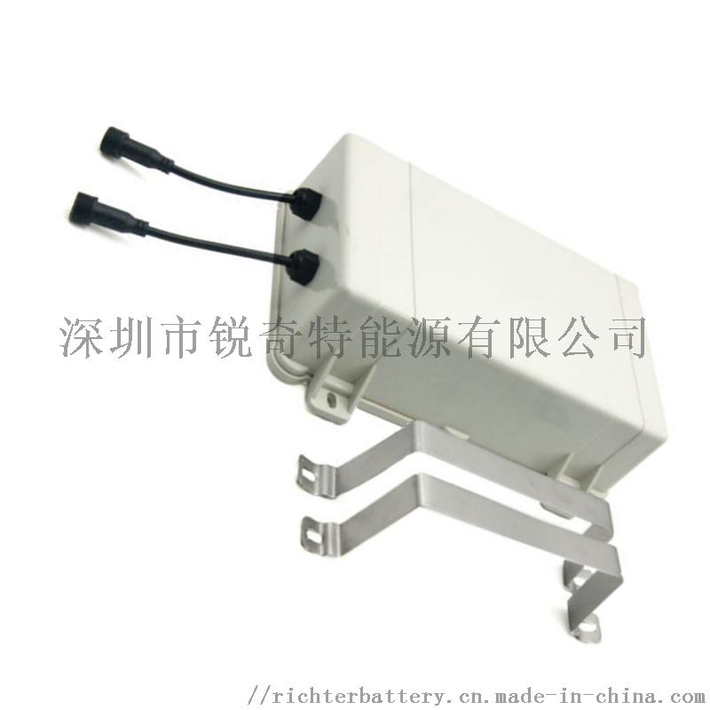 RQTB鋰電池直銷供應 一體式太陽能燈具電池94009592