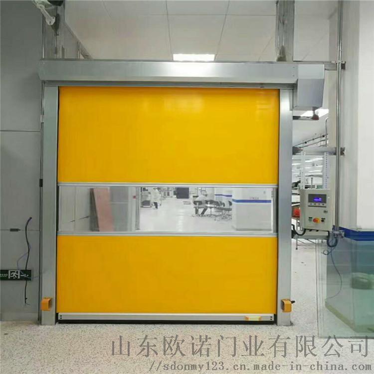 SKJ1600型PVC快速卷帘门 自动感应快速门59907192