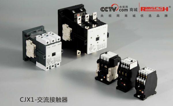 DZ20Y-630/3300 630A塑壳断路器86869865