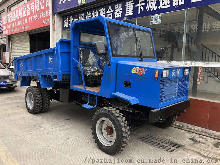 四驅農用車-3.jpg