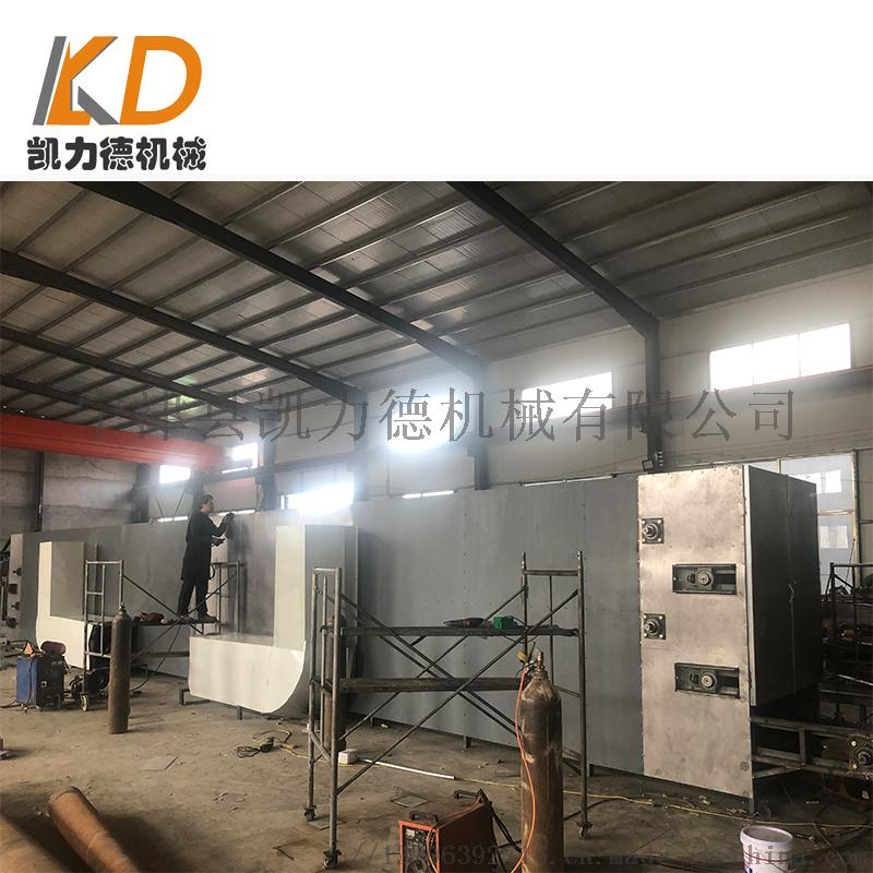 新型煤矿脱水煤泥网带式烘干设备可批量化运行74858882
