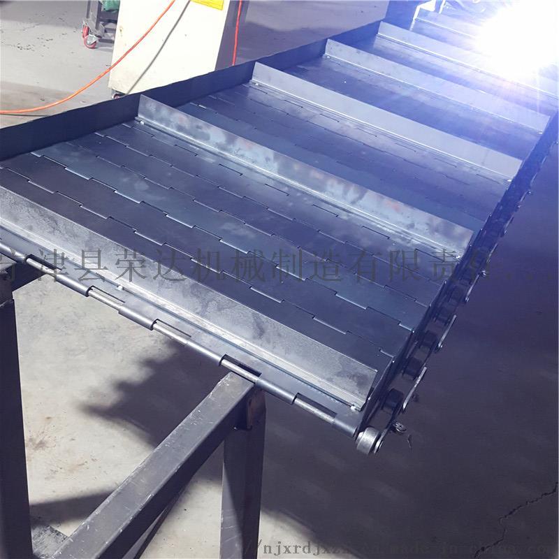 conveyor链板15.jpg
