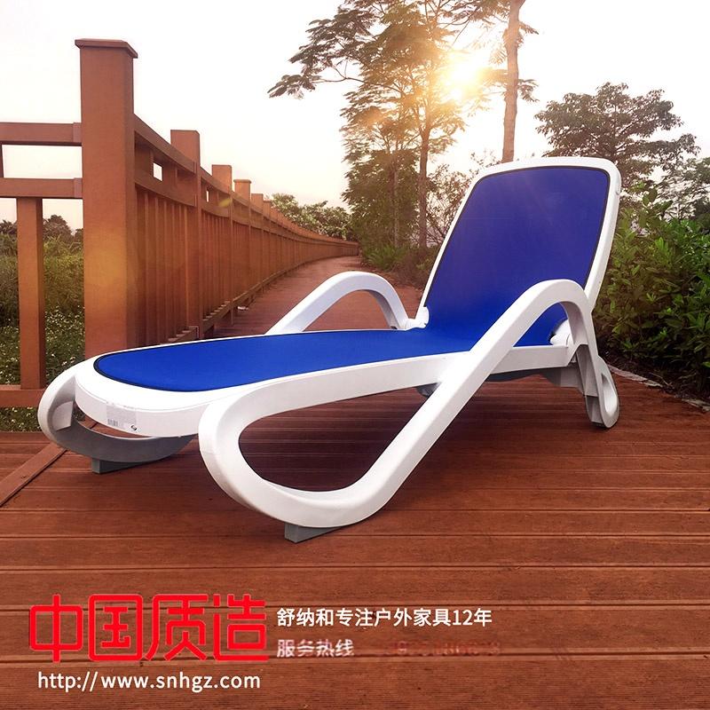 蓝色躺椅31.jpg