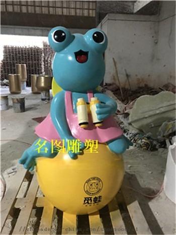 廠家定製玻璃鋼卡通動物雕塑91313265
