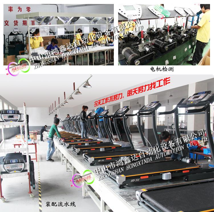 广州跑步机生产线健身器材装配线动感单车流水线809984705