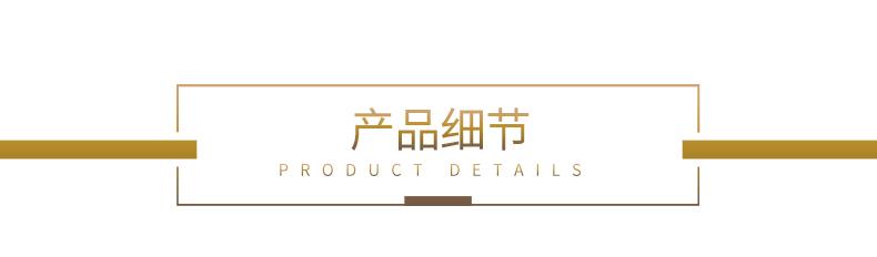 金剛石瓷磚-9B912_10.jpg
