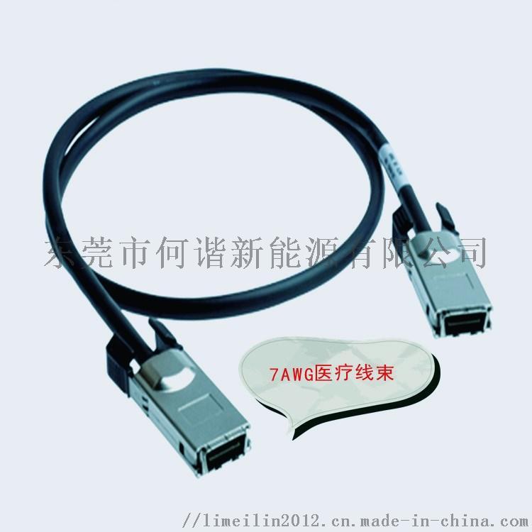 高溫矽膠線特軟線束廠家813069565